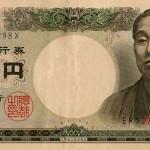 『簡単!三井住友銀行のATM手数料を節約する方法』