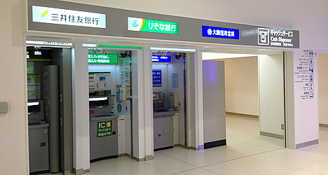 (株)三菱東京UFJ銀行 横浜中央支店(みなとみら …