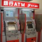『三菱東京UFJ銀行のATM手数料を節約するコツ』
